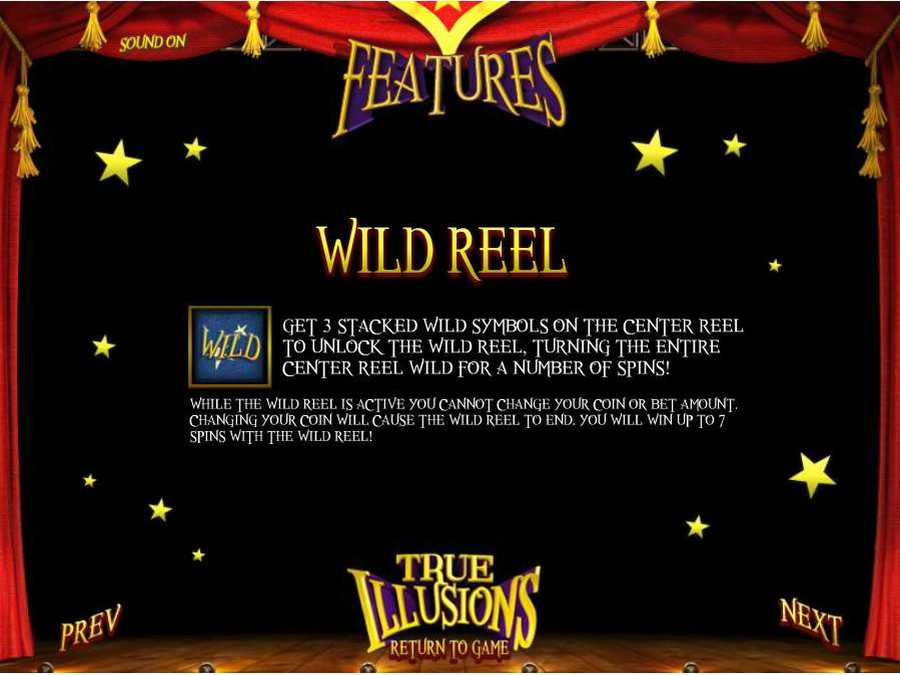 Wild Reel Feature