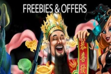 January Free Spins & Deposit Codes